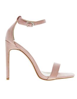 Glamorous Suede Heels